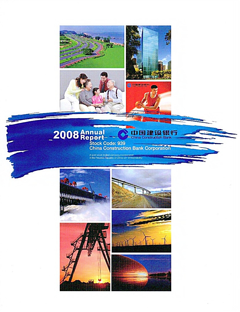 Annual Report Awards Annual Report Competition Annual Report Contest  China Construction Bank