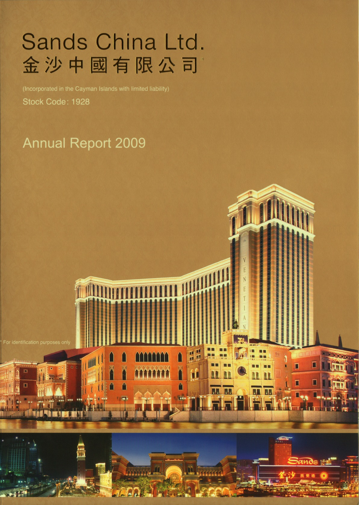 LACP 2009 Vision Awards Annual Report Competition  Sands China Ltd  RR Donnelley Roman Financial