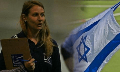 Israel Lacrosse Announces 2013 Women's World Cup Roster, Schedule