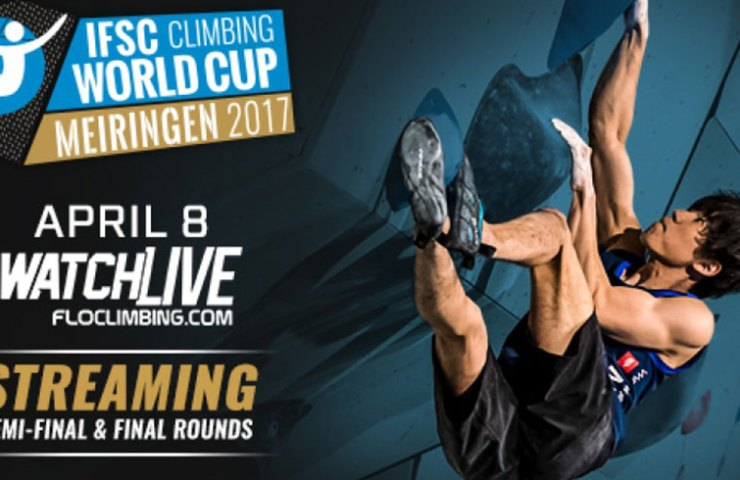 IFSC Worldcup Livestream fee