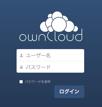 ownCloud 2015-01-21 00-36-03