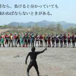 活動ログ 2011/08/11