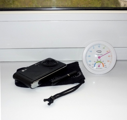 Thermo-Hygrometer From BudgetGadgets - Review and Giveaway! (2)
