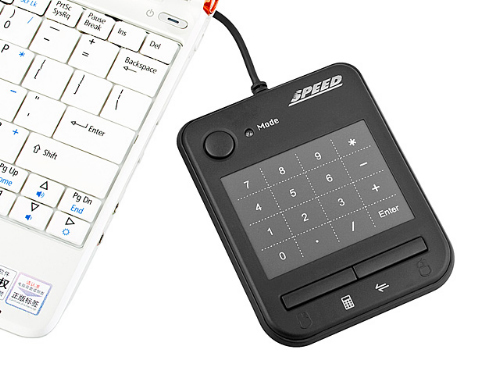 The Multi-Touch Smart Pad From Brando