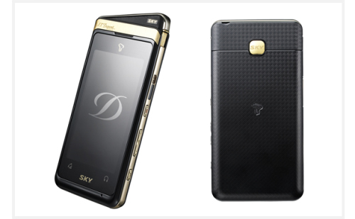Dupont Phone Inspired by Lighter Design