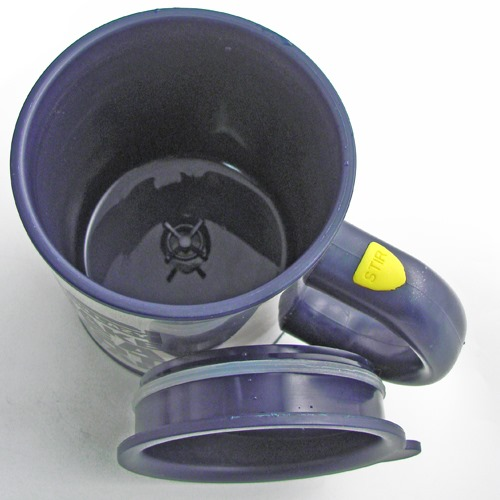 Mug That Stirs Your Drink at the Press of a Button (3)