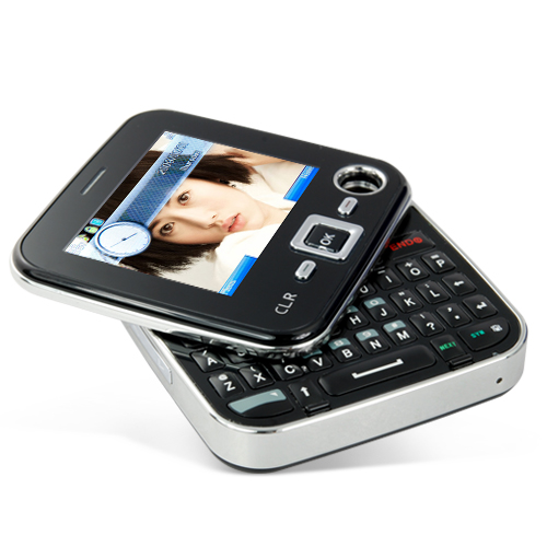 The Metro Cell Phone With Swivel Display  (3)