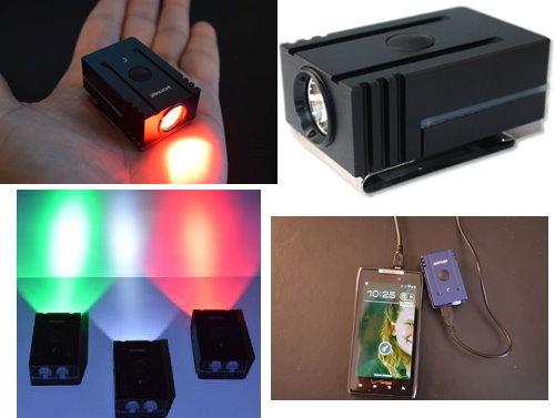 Beacon C Squared Tiny yet Powerful LED Flashlight