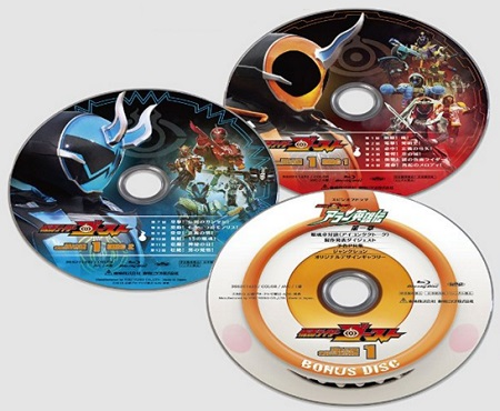 仮面ライダーゴースト Blu‐ray COLLECTION 1