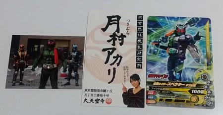 映画『仮面ライダー1号』