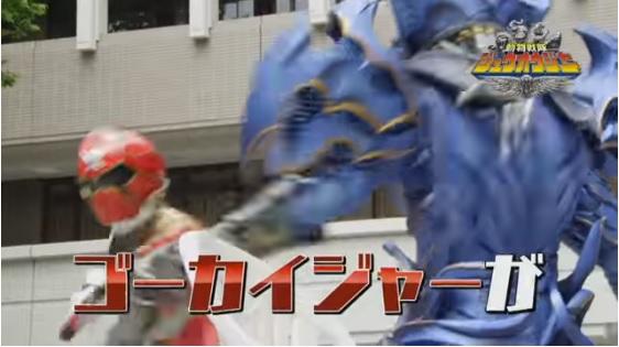 動物戦隊ジュオウジャー 第28話「帰ってきた宇宙海賊」予告