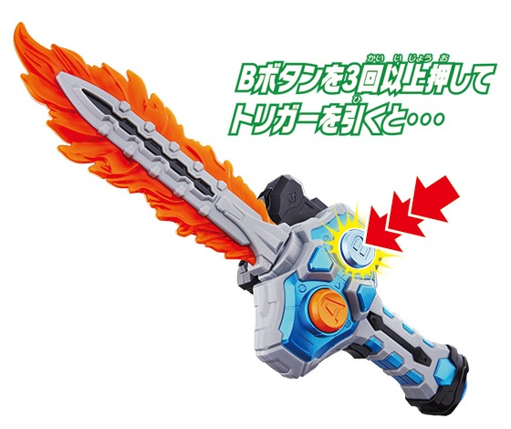 仮面ライダーエグゼイド「爆炎氷結 DXガシャコンソード」