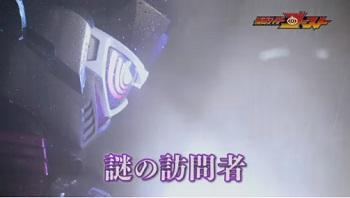 『仮面ライダーゴースト』最終話(特別編)「未来!繋がる想い!」予告