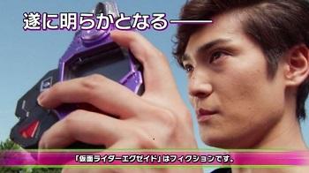 『仮面ライダーエグゼイド』第5話「全員集結、激突Crash!」にグラファイト人間態登場!