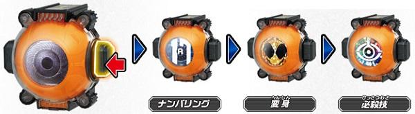 『仮面ライダーゴースト』DXゴーストゴーストアイコン