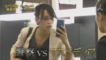 10/26「コック警部の晩餐会」に西銘駿さんと大沢ひかるさんが出演!