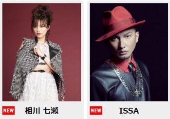 45×40 感謝祭 Anniversary LIVE & SHOW