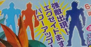 『仮面ライダーエグゼイド』に新ライダー(宇宙船で特写)&強敵!