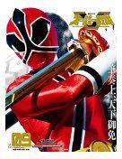 『スーパー戦隊Official Mook 21世紀(9) 侍戦隊シンケンジャー』3月10日発売