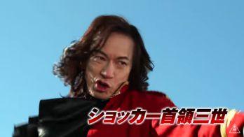 『仮面ライダー×スーパー戦隊 超スーパーヒーロー大戦』予告編