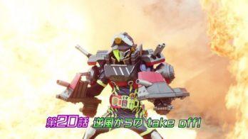 仮面ライダーエグゼイド 第20話「逆風からのtake off!」予告