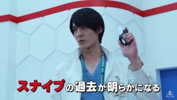 仮面ライダースナイプ エピソードZERO