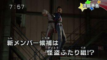 『宇宙戦隊キュウレンジャー』Space.2「いくぜっ!怪盗BN団」予告