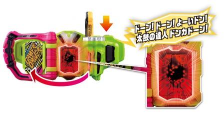 DX太鼓の達人ガシャット&仮面ライダーゲンムDVDセット