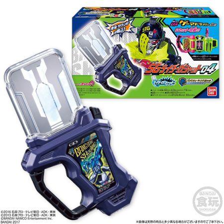 仮面ライダーエグゼイド 食玩『SGライダーガシャット04』が5月23日発売!