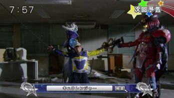 宇宙戦隊キュウレンジャー Space.9「燃えよドラゴンマスター!」予告