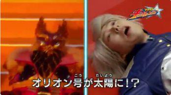 宇宙戦隊キュウレンジャー Space.10『小さな巨人、ビッグスター!』