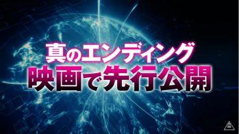 劇場版 仮面ライダーエグゼイド