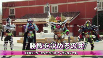 仮面ライダーエグゼイド 第32話「下されたJudgment!」予告