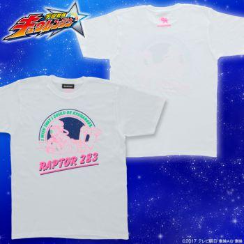 宇宙戦隊キュウレンジャー パーソナルTシャツ ラプター283