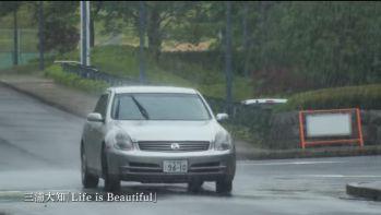 『劇場版 仮面ライダーエグゼイド トゥルーエンディング』オフショット
