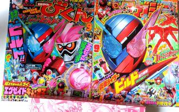 特撮ホビー誌8月:新仮面ライダー発表!エグゼイド最終決戦!キュウレン謎の戦士&超合体ロボ!ジードはゼロがパワーアップ