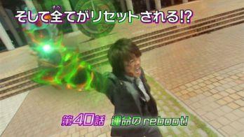 仮面ライダーエグゼイド 第40話「運命のreboot!」予告