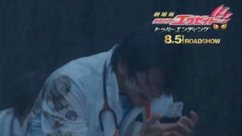 『劇場版 仮面ライダーエグゼイド トゥルー・エンディング』の新予告で黎斗の残りライフが1つに!