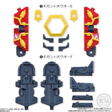宇宙戦隊キュウレンジャー「ミニプラ キュータマ合体シリーズ04 ギガントホウオー」