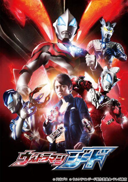 ウルトラマンジード Blu-ray BOX