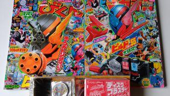 特撮ホビー誌9月:仮面ライダービルド新フォーム!キュウレンジャーはシシレッド最強パワーアップ!ジードの新たな姿!