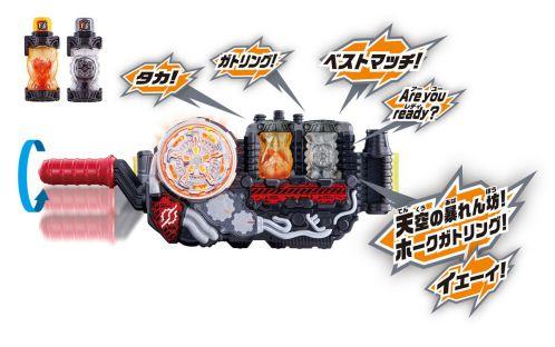 仮面ライダービルド「DXホークガトリングフルボトルセット」
