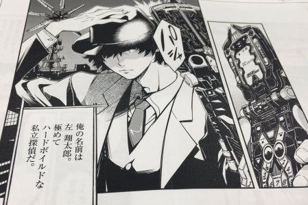 『風都探偵』新連載予告に左翔太郎とフィリップ登場