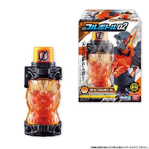 仮面ライダービルド SGフルボトル02