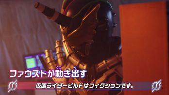 仮面ライダービルド 第4話「証言はゼロになる」次回予告