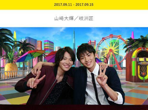 『宇宙戦隊キュウレンジャー』岐洲匠さん&山崎大輝さんが「ぱりぴTV」にゲスト出演!