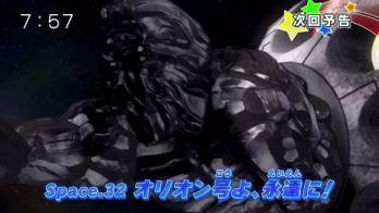 宇宙戦隊キュウレンジャー 次回 Space.32「オリオン号よ、永遠に」予告