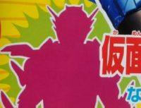 2号ライダー「仮面ライダークローズ」がついに登場