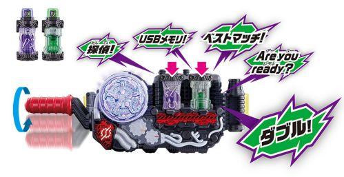 DX仮面ライダーWフルボトルセット