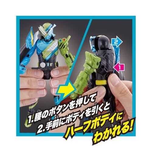 ボトルチェンジライダーシリーズ 07仮面ライダービルド 海賊レッシャーフォーム